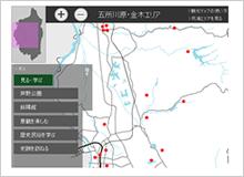 五所川原市観光協会 観光マップ画面1