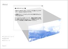自サイト(前バージョン)FLASH画面2