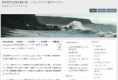blog-wp6.jpg