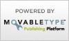 このホームページはMovable Typeを使用して構築しています